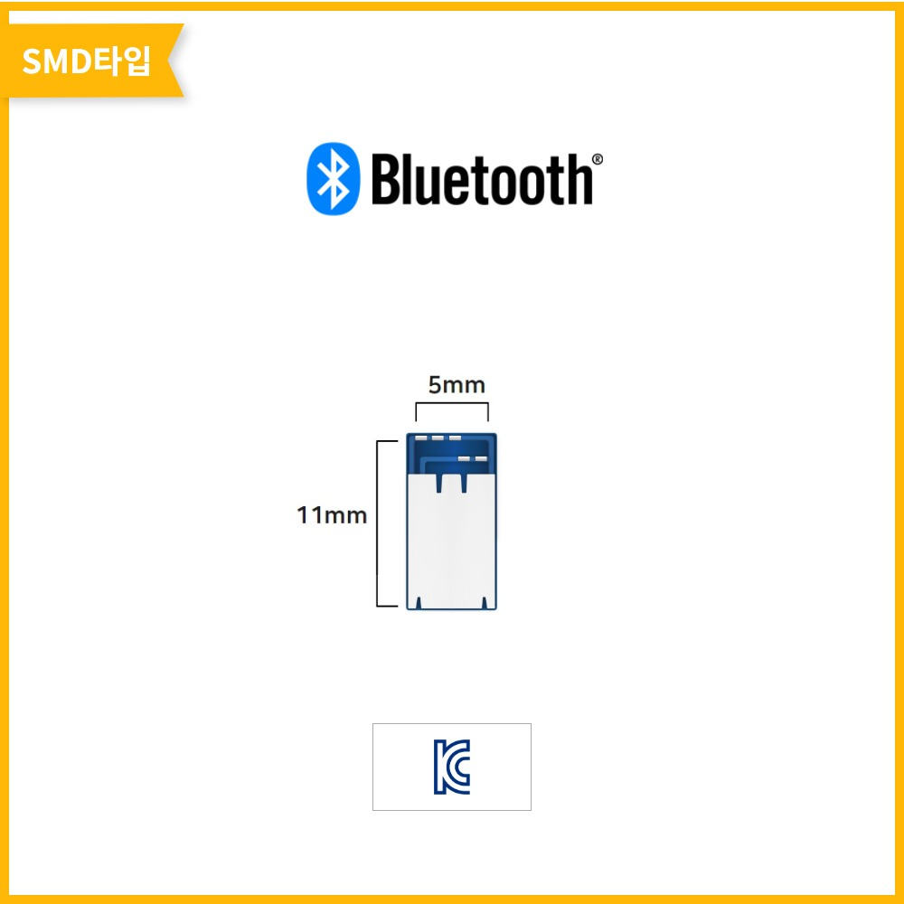 BoT-nLE522[SMD Type]Super Tiny Bluetooth BLE Module